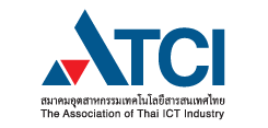 The Association of Thai ICT Industry (ATCI)